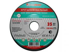 Шлифкруг ПП(1) 200х20х32 63C 60 P 7 V 35 (200 20 32 63С 60 P 7 V 35) (LUGAABRASIV) ()