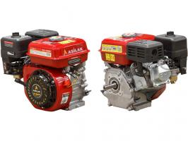 Двигатель 6.5 л.с. бензиновый (цилиндрический вал диам. 19 мм.) (Макс. мощность: 6.5 л.с, Цилиндр. вал д.19 мм.) (ASILAK) (SL-168F-D19)