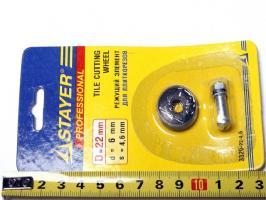 Режущий эл-т для плиткореза 3310-48 (3320-16)