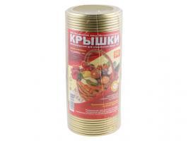 Крышки закаточные металлические 1-82, 50 шт., Металлопластмасс (МЕТАЛЛОПЛАСТМАСС)