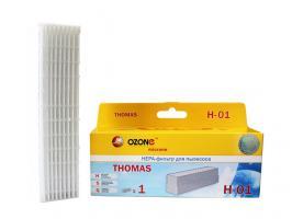 HEPA-фильтр для пылесоса одноразовый OZONE H-01 (1 шт.) (Для пылесоса THOMAS Twin Twin, Twin TT, Twin T1, Twin T2)