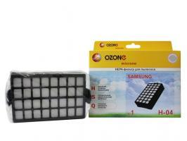 HEPA-фильтр для пылесоса одноразовый OZONE H-04 (1 шт.) (Для пылесоса SAMSUNG серия SC84:)