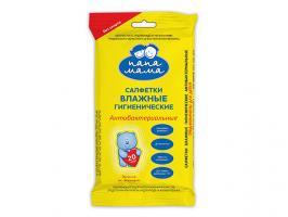 Салфетки влажные детские антибактериальные, с клапаном, 20 шт., ПапаМама
