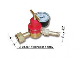 Редуктор пропановый БПО-5ДМ мини (давл. 2,5/0,3МПа, 5м3/ч, ф9мм) ДОНМЕТ