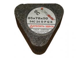 Сегмент шлифовальный 6С 85х78х50 54С 20 О В /с гайкой/ (с гайкой) (LUGAABRASIV) (4603347246481)